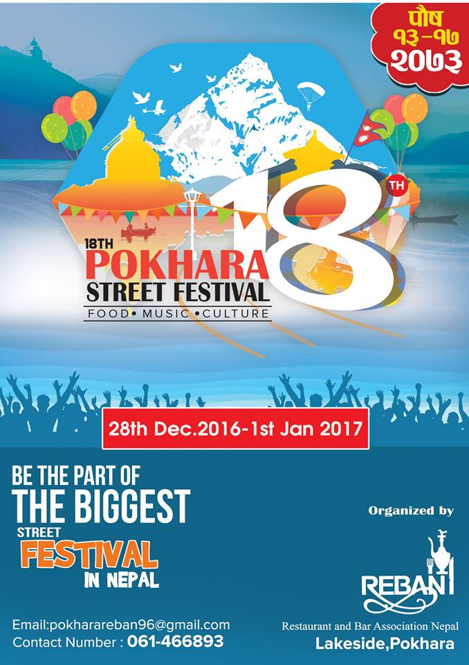 18th Pokhara Street Festival