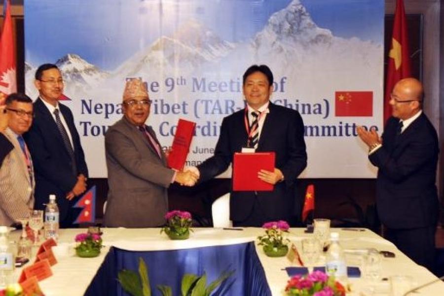 Nepal ,Tibet ( PRC) sign MoU to promote tourism