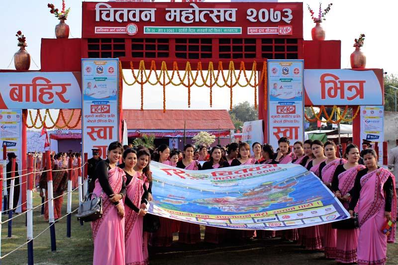 Chitwan Mahotsav 2073