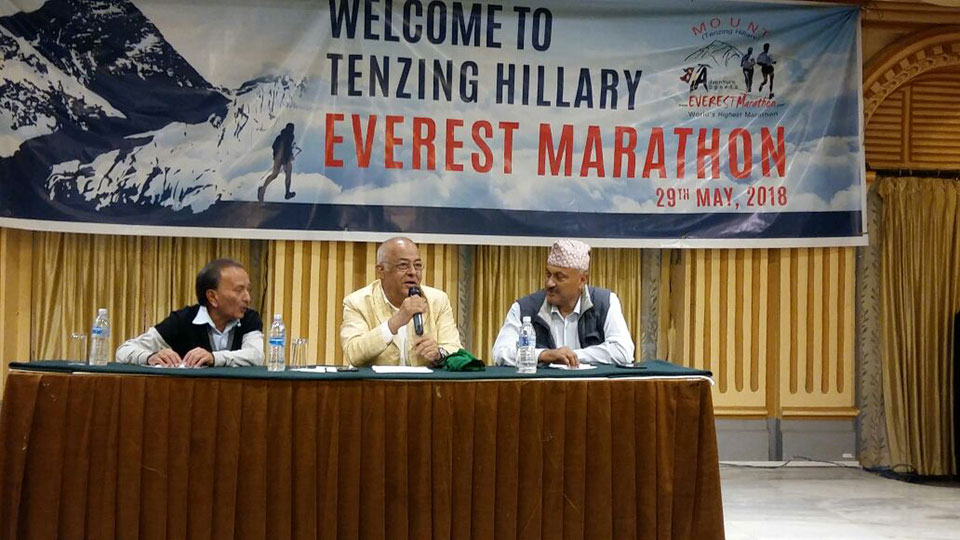 Everest Marathan