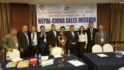 NEPAL CHINA SALES MISSION 2017