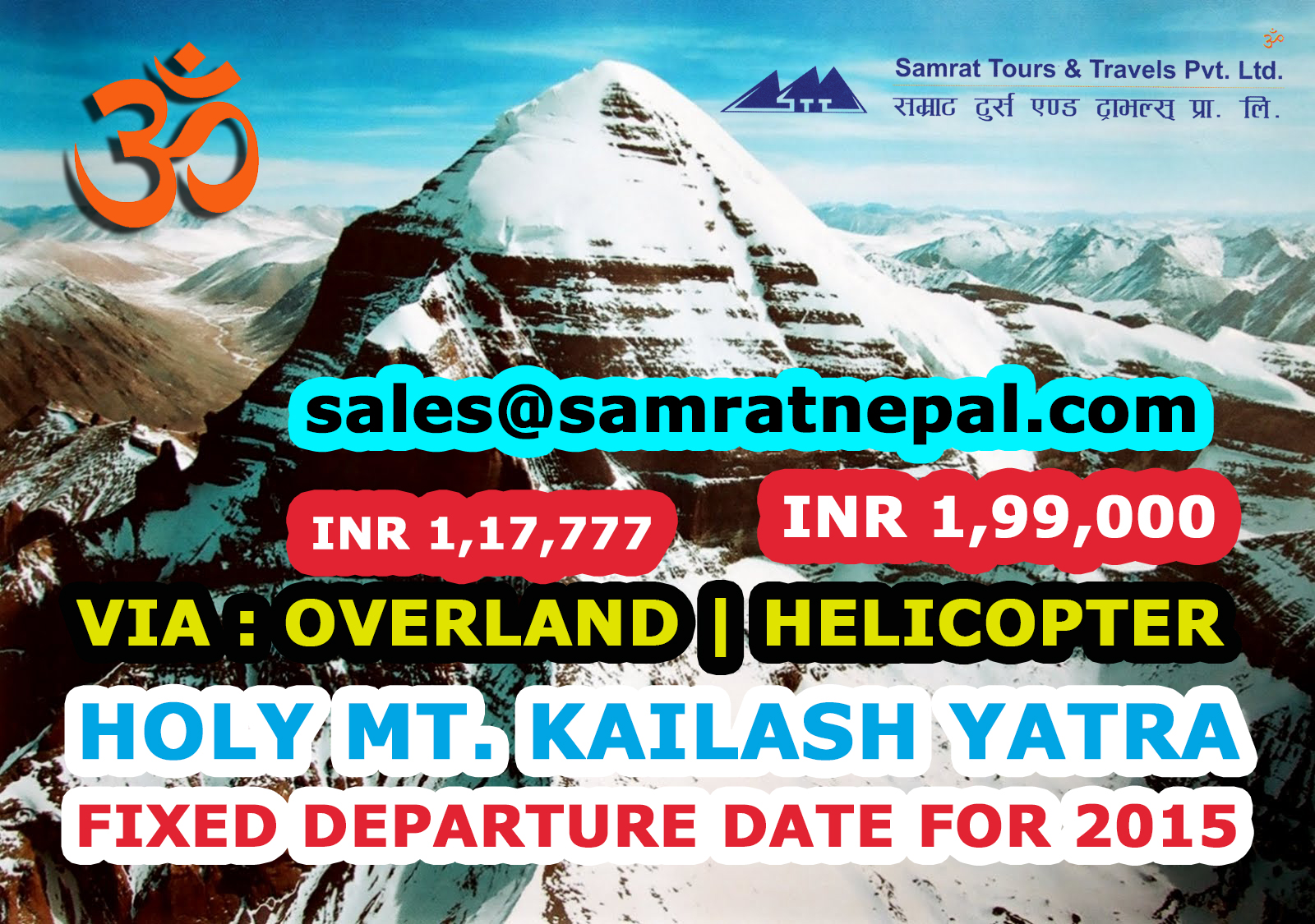 Kailash Fixed Departure 2015