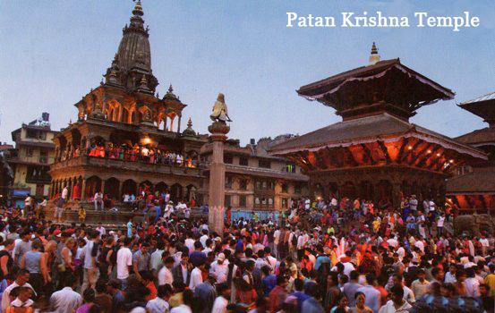 Patan Krishna Temple