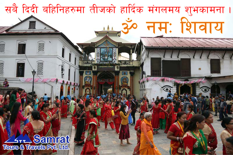 People throng Pashupati Temple for Teej festival
