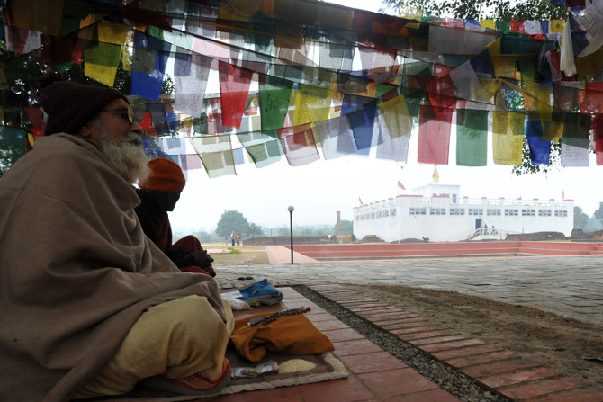 Lumbini - Birth Place of Lord Buddha