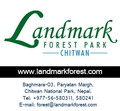 Landmark Forest Park Chitwan