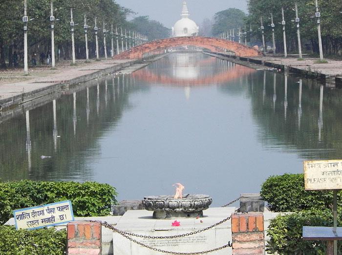 lumbini Canal