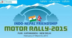 1st Indo-Nepal motor rally to kick off next week