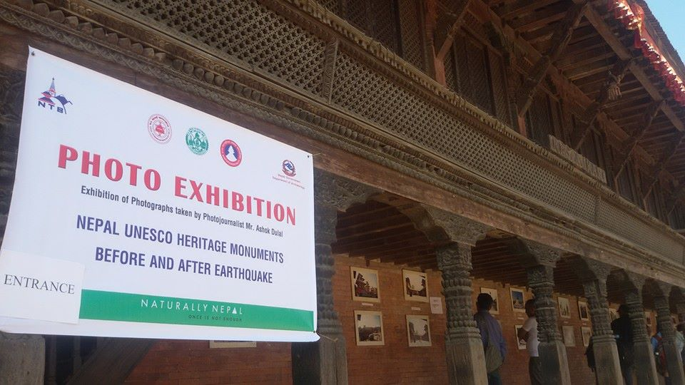 patan-photo-exhibition