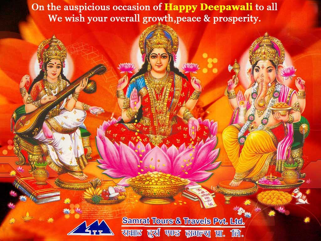 tihar-depawali-festival