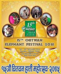 15th Chitwan Elephant Festival 2018