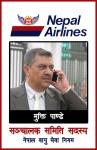 नेपाल वायु सेवा निगममा मुक्ति पाण्डे