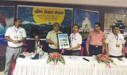 Chaliye Pokhara (Lets go to Pokhara) campaign holds interaction in Patna, India