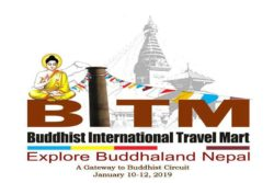 Buddhist International Travel Mart to be organized in Lumbini