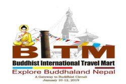 Buddhist International Travel Mart to be organized in Lumbini