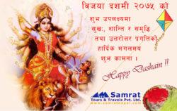 Bada Dashain festival begins