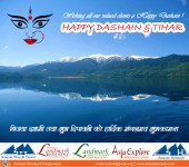 Happy Dashain & Tihar Holidays!